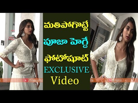 Pooja Hegde Stunning Photoshoot | Film Jalsa