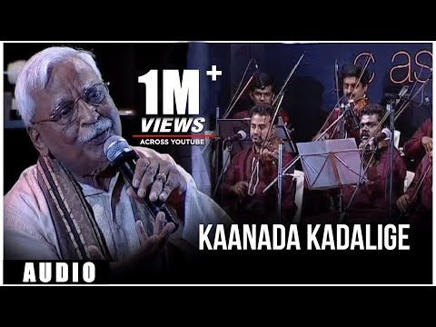 Kaanada Kadalige  - Gaana Maalini ( Feat C. Ashwath ) video