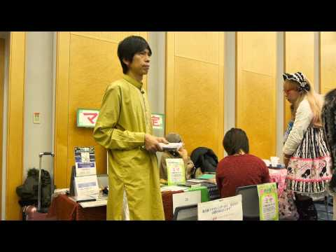 関西ビジネスサテライト2015開運祭