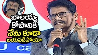 Director KS Ravi Kumar SUPURB words @ Jai Simha Movie Pre Release Event | Filmylooks