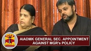AIADMK General Secretary Appointment is against MGR's Policy | Leelavathy, MGR's Niece | Thanthi Tv