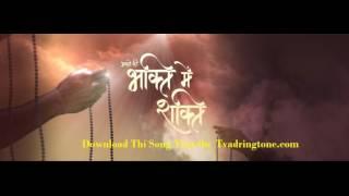 Bhakto Ki Bhakti Mein Shakti Life Ok Title Song
