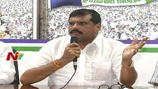 Botsa Satyanarayana Comments on CM Chandrababu over his Foreign Tours