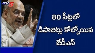 BJP National President Amit Shah Fires On Congress And JDS