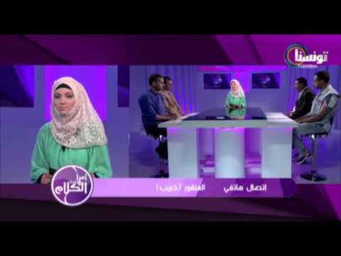 image vid�o  العنقور يتكلم في تلفزة في مرا و عليها الكلام