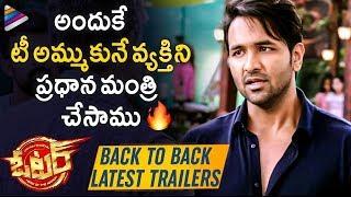 Voter Movie B2B Latest Trailers   Manchu Vishnu   Surabhi   Thaman S   2019 Latest Telugu Movies