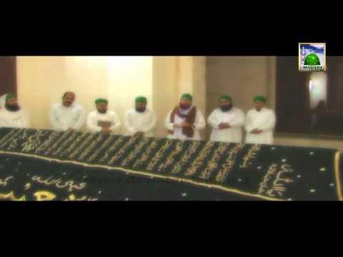 Ziarat E Maqamat E Muqaddasa (hd) - Mazar Mubarak Of Hazrat Shoaib, Jorden (ep#21) video