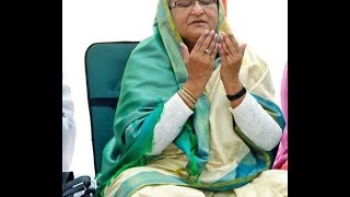 Funny | 13th Awliya Of Bangladesh - Sheikh Hasina.