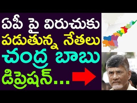 Political Leaders Are Very Serious On AP ! Chandrababu Is In Depression || Taja30