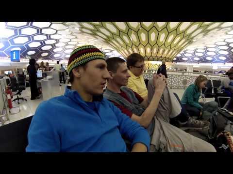 FlypengsTV / Начало: В Бангкок через Абу Даби.