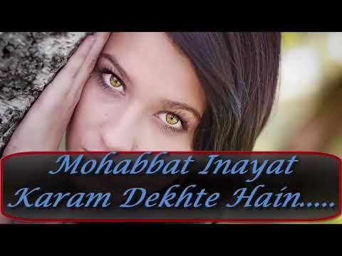 Mohabbat Inayat Karam Dekhte Hai urdu poetry