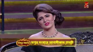 Apur Sangsar - Episode 2  - January 27, 2017 - Webisode