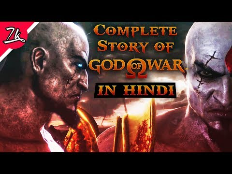 Complete Story of God of war in Hindi (Ascension, Chains, 1, GOS, 2, 3) thumbnail