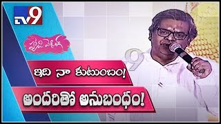 Sirivennela Seetharama Sastry speech at Happy Wedding Pre Release