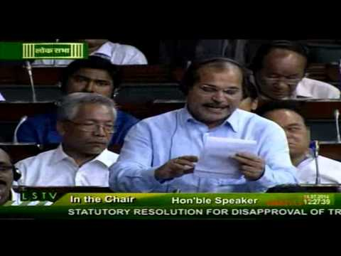 Adhir Ranjan Chowdhury Speech in Parliament on July 14, 2014