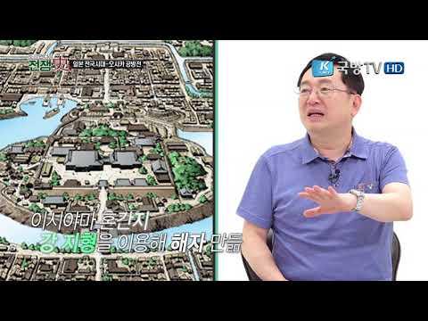 [토크멘터리 전쟁史] 110부 일본 전국시대-오사카 공방전