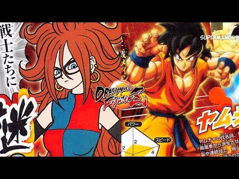 Dragon Ball FighterZ: New Characters Android 21 First Look! And Yamcha & Tien Join The Roster