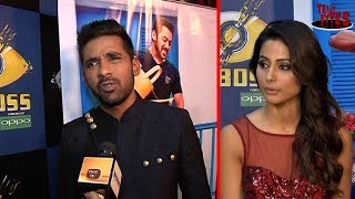Hina's game was dirtiest Puneesh Sharma Exclusive Interview