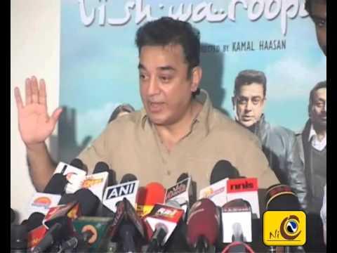 Kamal Hassan Press Meet Regarding Viswaroopam Release  - Tamil...