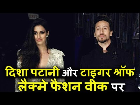 Disha Patani और Tiger Shroff दिखाई दिए Lakme Fashion Week Winter Festive 2017 में
