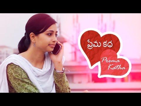 Prema Katha | Telugu Short Film 2015 | Moviemads Enertainments video