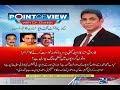 MQM Splits   Point of View   16 February 2018   24 News HD