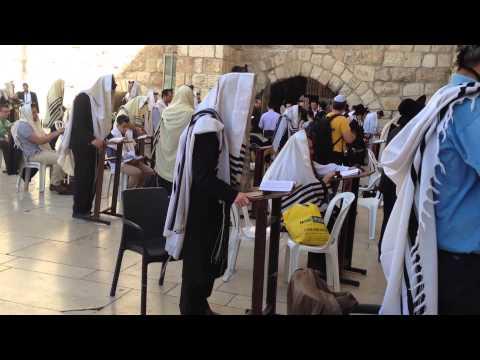 Израиль 9, Стена плача
