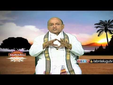 Garikapati Narasimha Rao about Married Life | Nava Jeevana Vedam