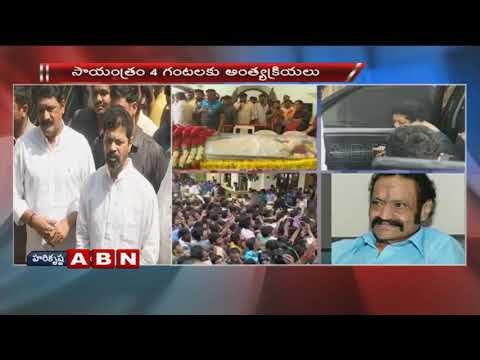 TDP MP CM Ramesh And Minister Ganta Srinivasa Rao Pays Homage To Nandamuri Harikrishna