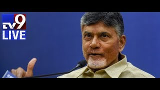 CM Chandrababu Naidu Attends Jalasiriki Harathi Public Meeting In Kurnool || LIVE