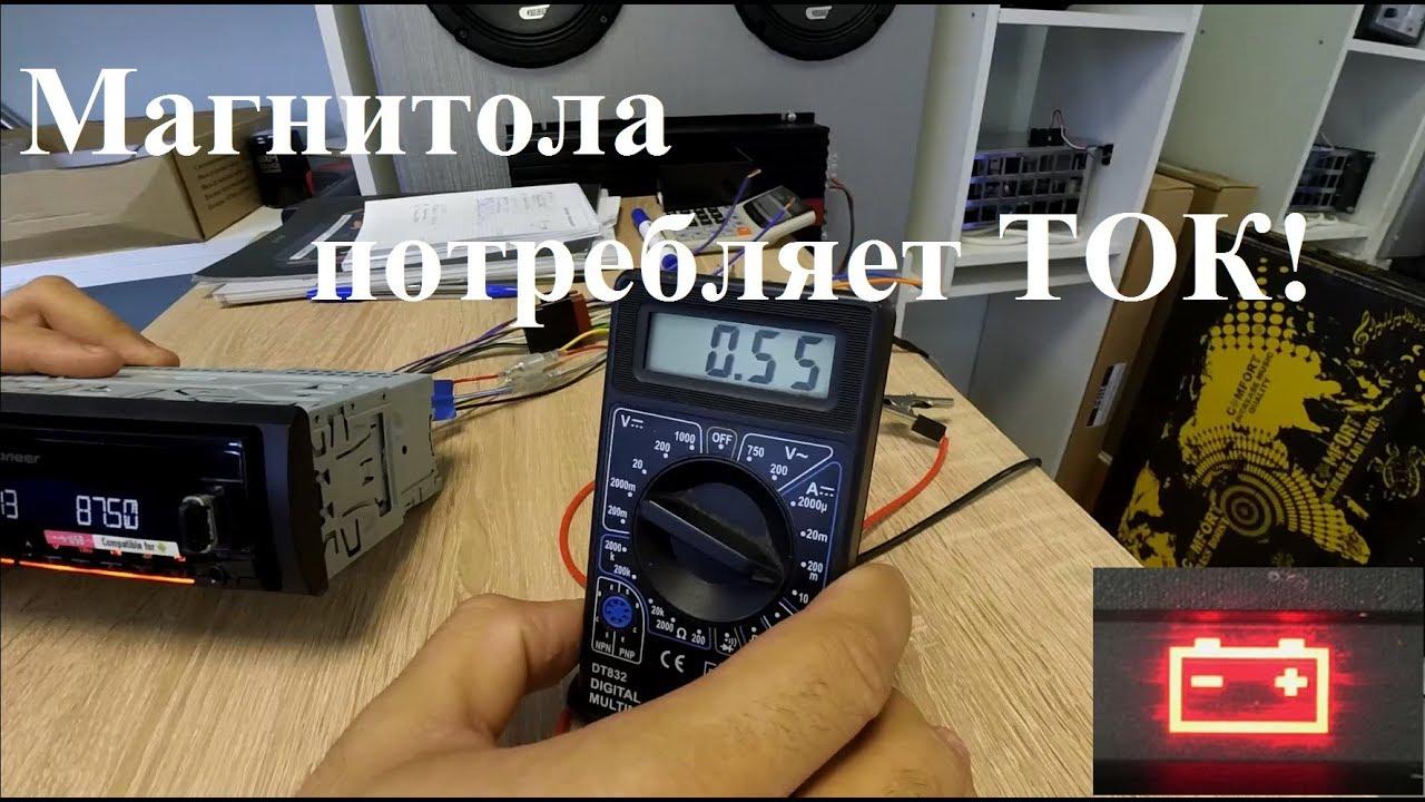 Пионер сажает аккумулятор 40