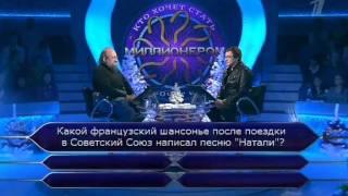 Анатолий Вассерман играет