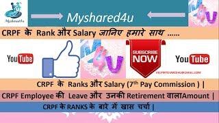 download lagu 7th Pay Commission :- Crpf Ranks And Salary  gratis