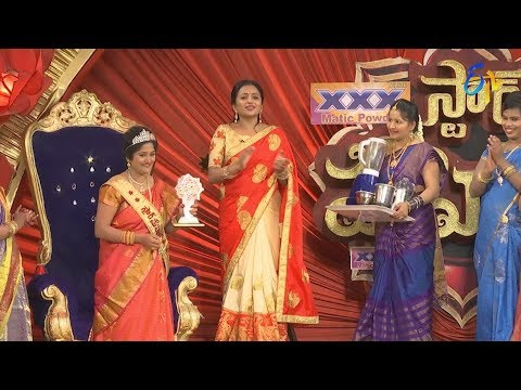 Star Mahila | 25th September 2018 | Full Episode | ETV Telugu