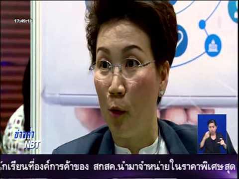 สกู๊ปข่าว นวัตกรรมด้านการแพทย์ Startup Thailand