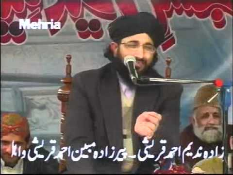 MUFTI HANEEF QURESHI IN F6/1 ISLAMABAD 2012 {TOPIC MOUT}