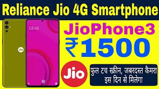 Jio Phone 3 Launch: Expected Price, Specification, Review, Booking Link