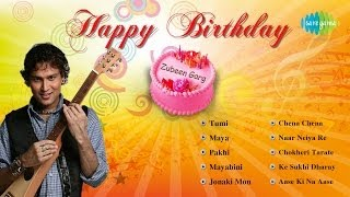 Happy Birthday Zubeen Garg | Bengali Songs Audio Jukebox | Bengali Songs of Zubeen Garg