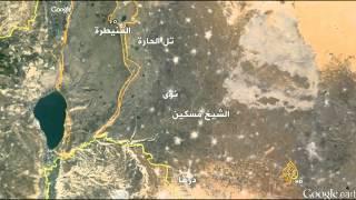 المعارضة السورية تحشد لصد هجوم النظام في درعا