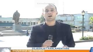 skenderaj zgjedhjet 8 qershor 2014