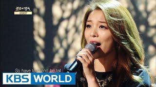 Ailee - Everyone | ??? - ??? [Immortal Songs 2]