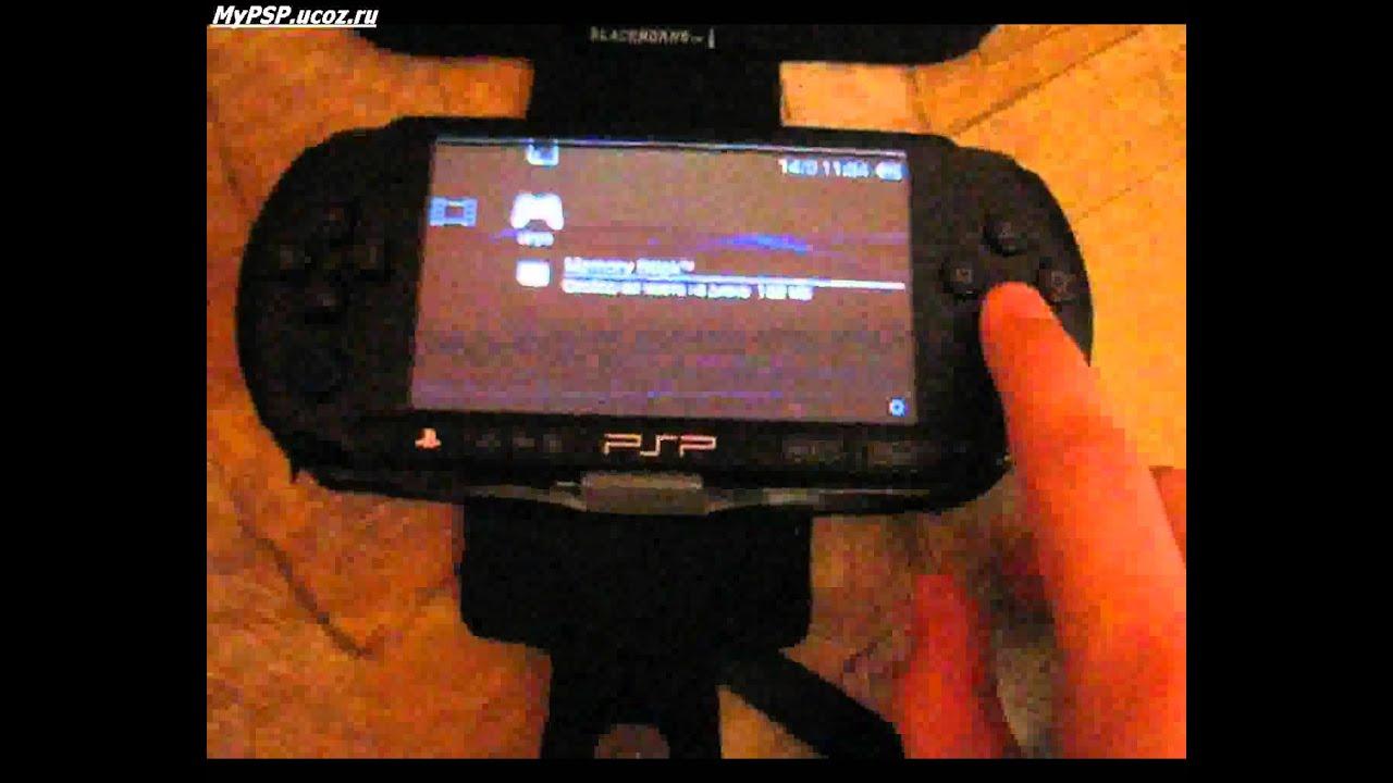 XBOX. Опубликовано: 28-02-2012, 05:16. игры на компьютер. Вверх. sony. ст