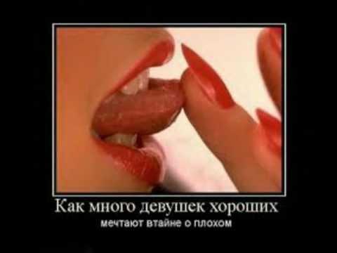 slyunyavie-devushki-video