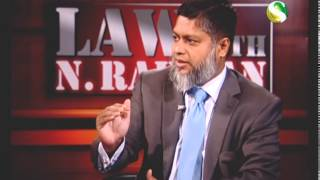 18 October 2014 Law With N Rahman Part 3