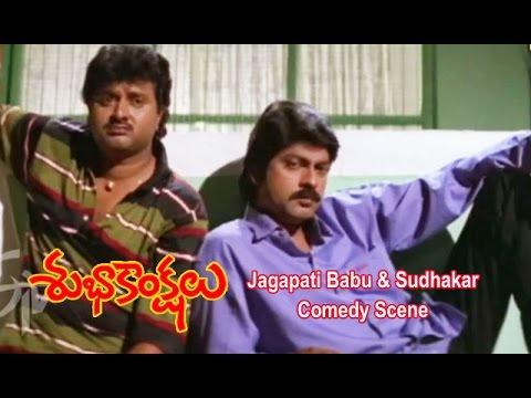 Subhakankshalu Telugu Movie | Jagapati Babu & Sudhakar Comedy Scene | Raasi | Ravali | ETV Cinema