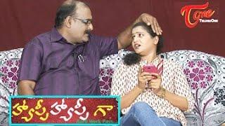 Happy Happy Ga || Hard Work Pays... || Telugu Comedy Skits