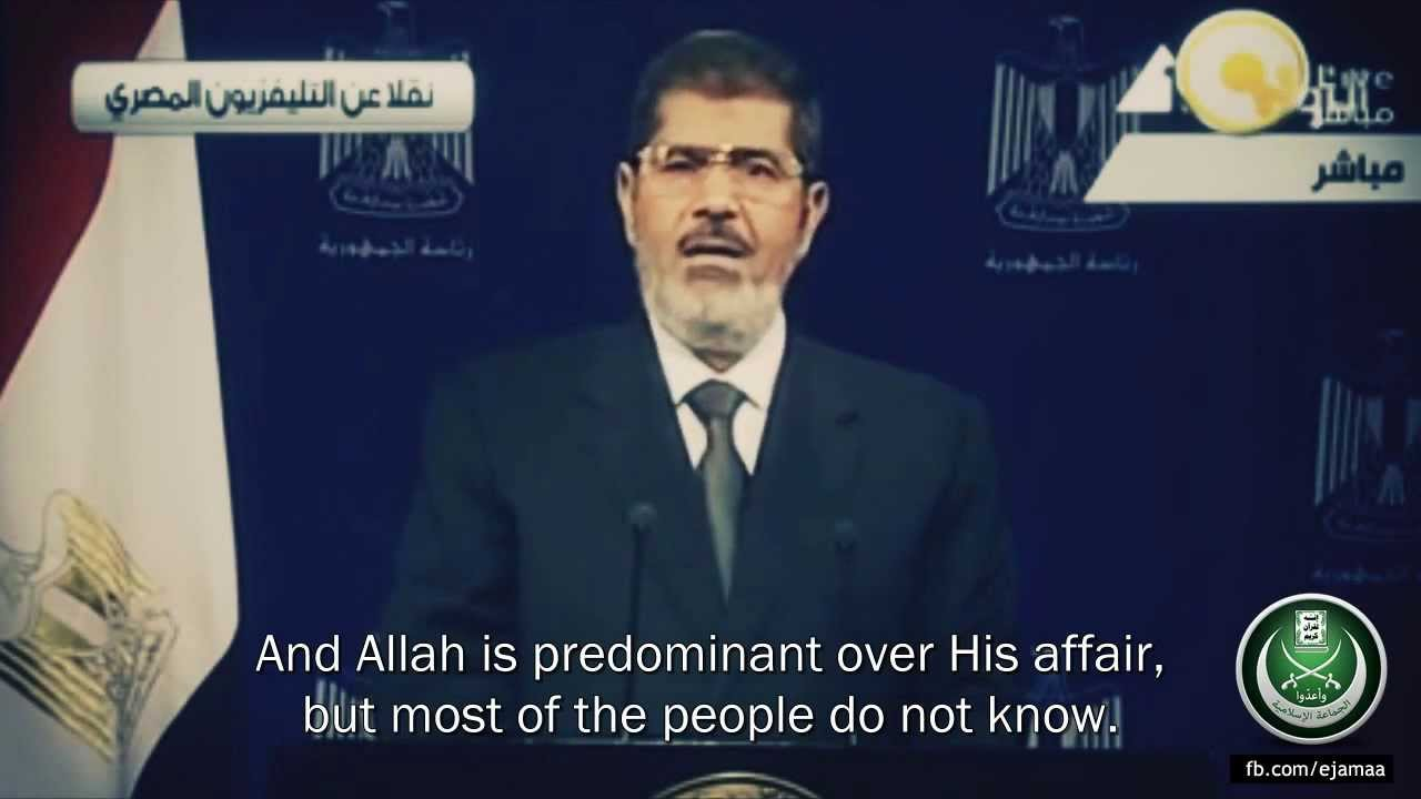 The Final speech - President Muhammad Morsi - English
