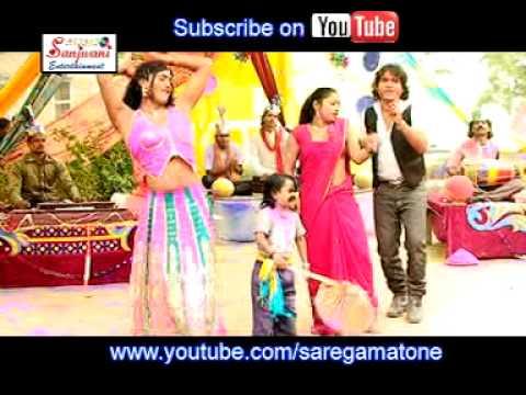 Bhojpuri - Holi Song - Chhotu chaliya