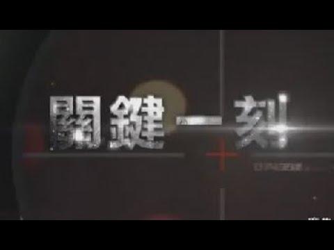 Janet&刑事警察局領銜主演--關鍵一刻!!!打擊犯罪,即刻行動!!!!!--高清版 - YouTube