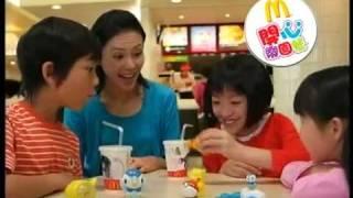 McDonald's Pokémon Aquatic Toy Set Hong Kong Commercial
